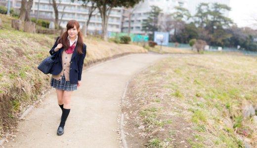 ピチピチ女子高生を簡単にナンパできる理由と3段階のアプローチ方法