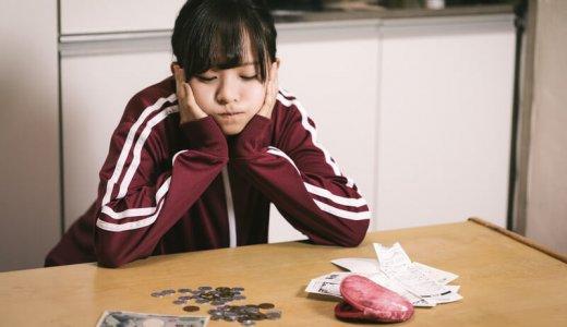 もしも月10万円の副収入があったらあなたは何にどう使いますか?